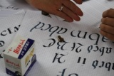Fotorelacja Letnia Szkoła Kaligrafii i Iluminacji Wigry2012